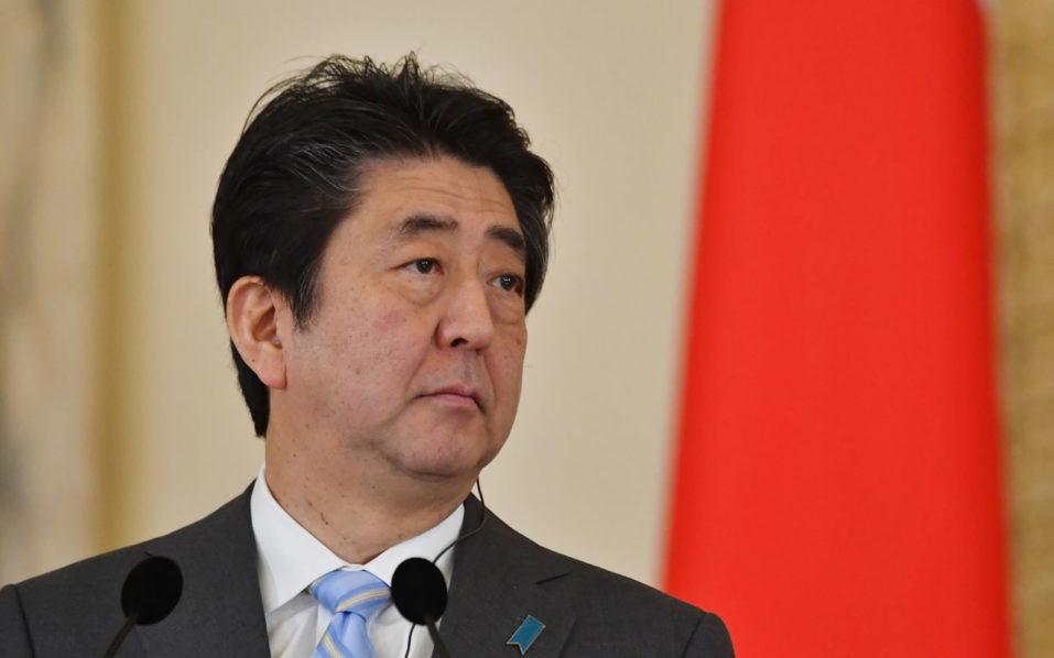 Japanese Prime Minister Shinzo Or However