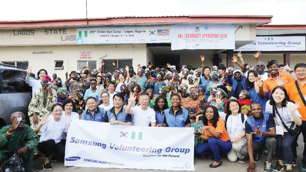 Samsung Heavy Industries of Nigeria 1 1062x598 - LASUTH, Samsung provide free cataract surgeries to 100 people
