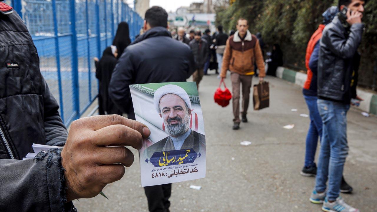 Iranian Or Iranian Parliament