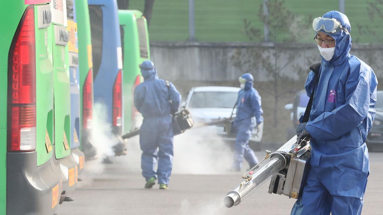 South Korea Or Korea Centers Disease Control Prevention Kcdc