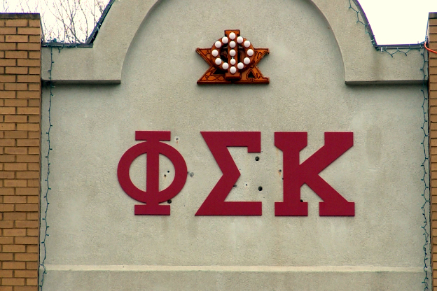 Penn State Frat Hazing May Have Caused Death