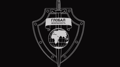 logo-global-dlya-novostej