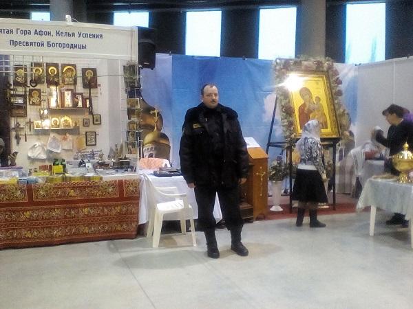 volkodav_vystavka