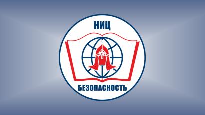 NIC_logo_1680_colored