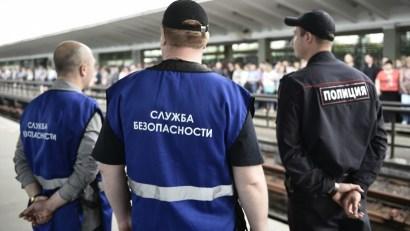 sluzhba_bezopasnosti_metro