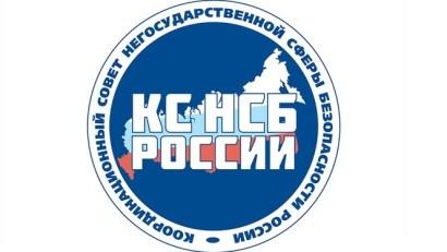 ksb_NSB_rossii
