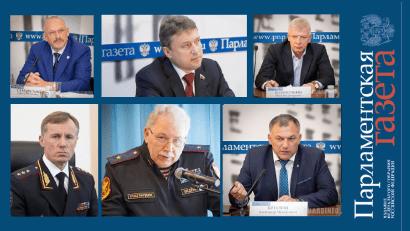 Parlamentskaia_gazeta