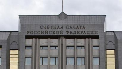 schetnaia_palata