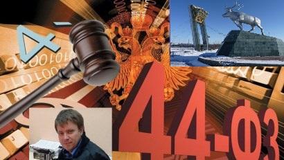 Охранники из Красноярска вскрыли в Салехарде факты коррупции на миллионы рублей