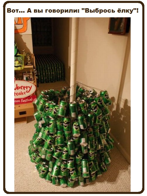 cans_