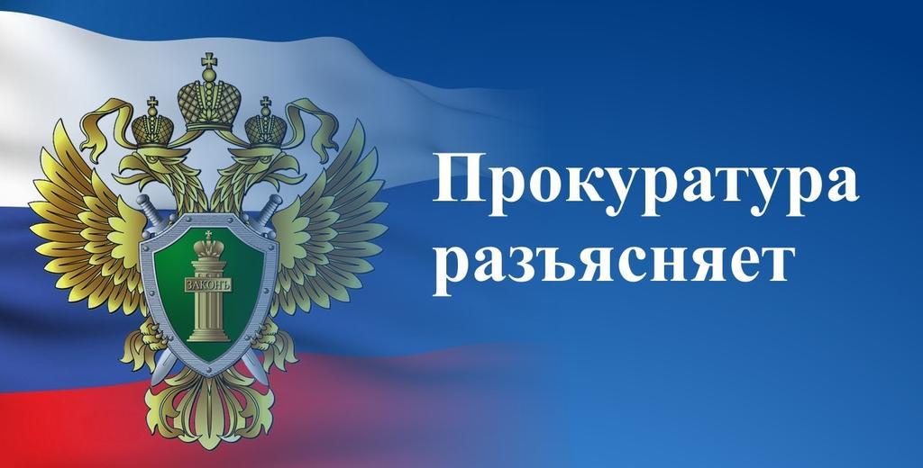 Белгородская область: ЧОП не проходило обязательную аттестацию рабочих мест