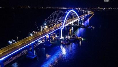 krim_most_2