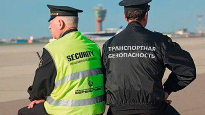transportnaia_bezopasnost