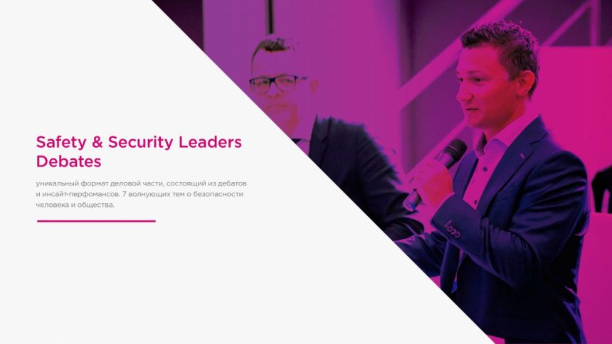 Safety & Security Leaders Forum 2018+- (1)-07