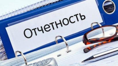 otchetnocst_