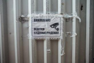 ведется видеонаблюдение дом на комсомольском проспекте заброшенный петрозаводск чих пых заброшка кукковка