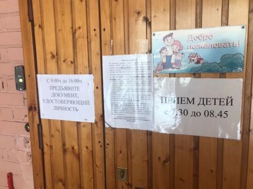 Детский сад №120. Фото: Губернiя Daily