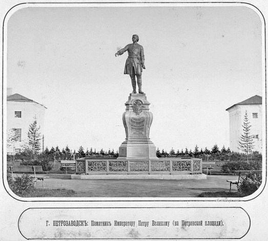 петрозаводск, ретро, старые фото, памятник петру, круглая площадь, архивные фото