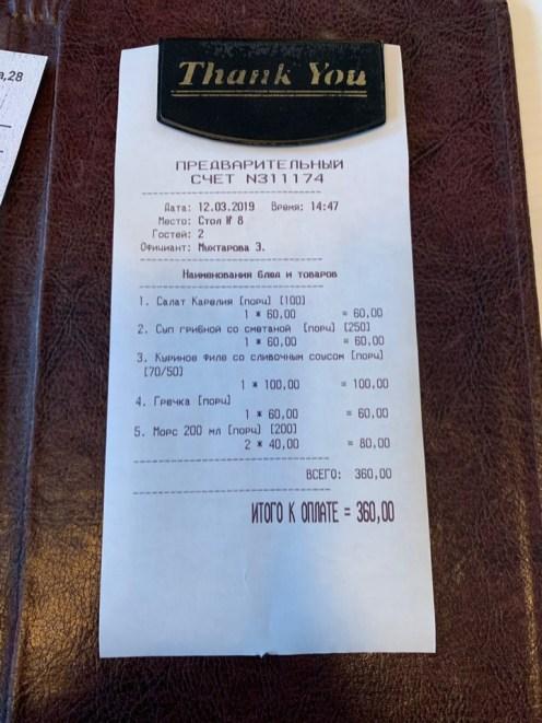 Петрозаводск, комплексные обеды, бизнес-ланч, обед, бюджет, 50 рублей, рецепт, дешевая еда, экономия