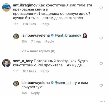 _4ySQiEWVoE