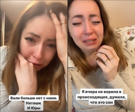 Фото: из Инстаграма Екатерины Диденко