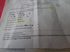 коронавирус, справки, постановление, документы