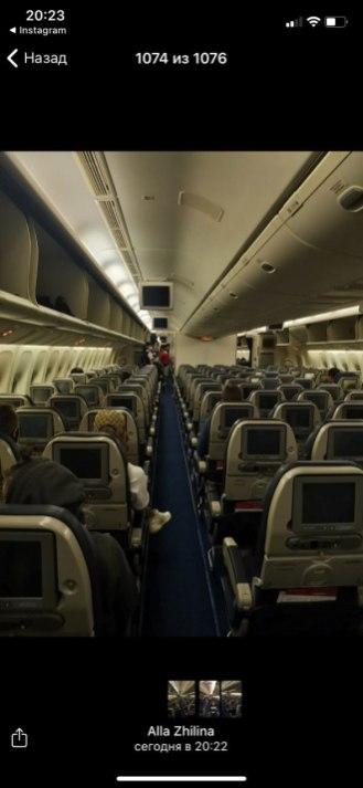 самолет, полупустой, вылет