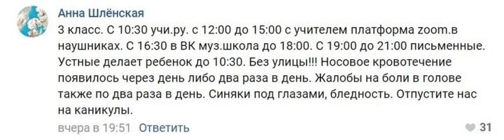 """комментарии, во """"Вконтакте"""""""