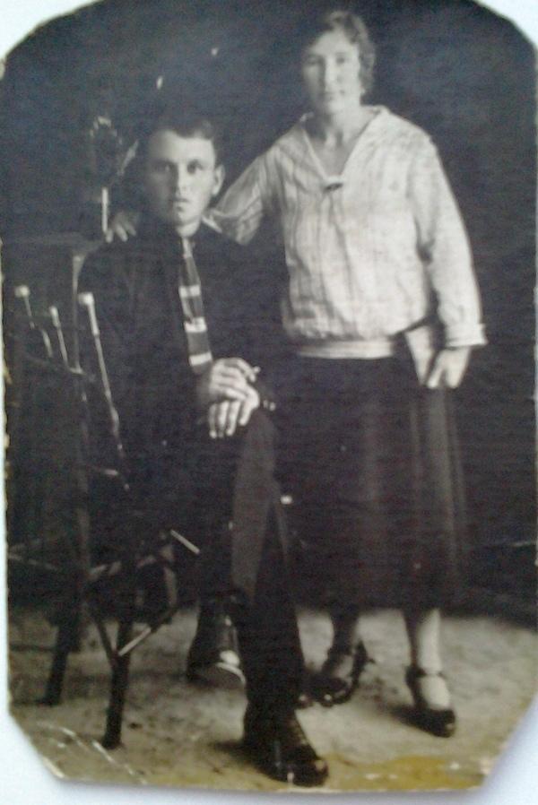 ретро фото пара молодежь