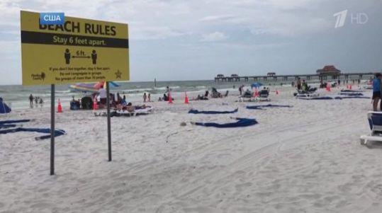 Пляж во Флориде. Фото: из сюжета программы «Время»