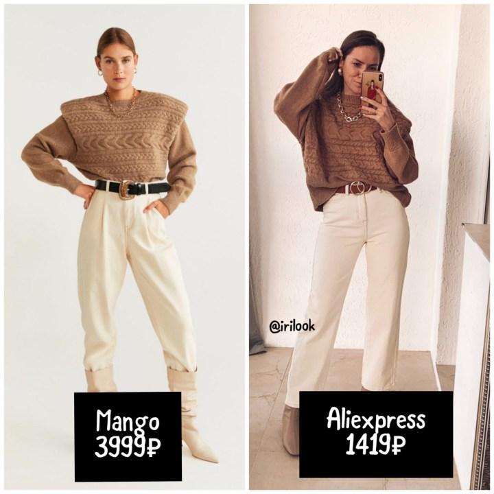 свитер, модель