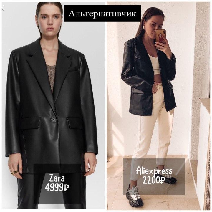 пиджак, куртка, эко-кожа