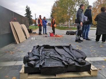 Фото: Сергей Мятухин / «Губениiя Daily»