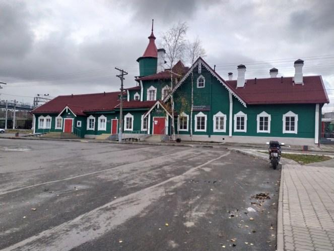 вокзал Медгора