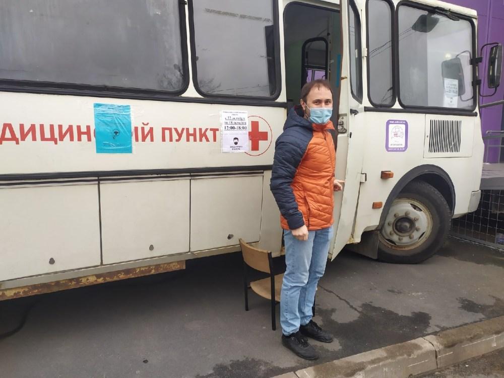 прививка передвижной комплекс Петрозаводск