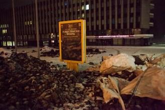 Асфальт, уложенный в снег на набережной. Фото: Дмитрий Беленихин