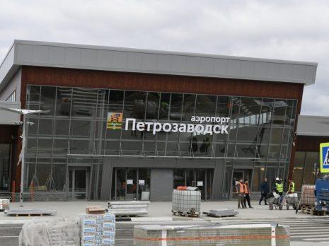 Аэропорт «Петрозаводск»