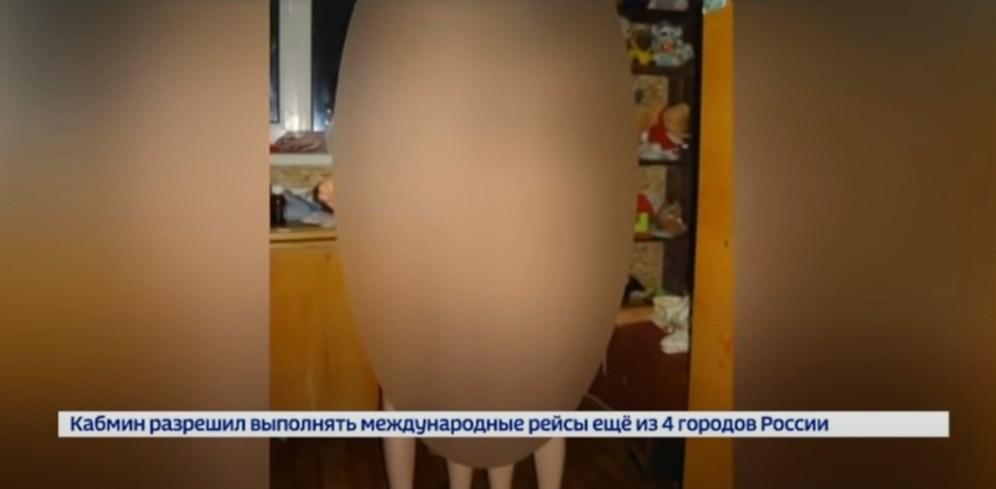 """Фото: скриншот с сюжета """"Россия 24"""""""