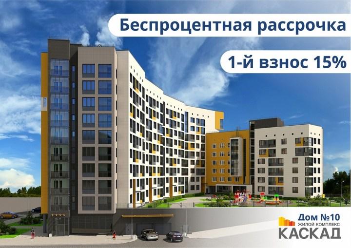 карелия, петрозаводск, купит квартиру, новостройка, век, каскад, ск век, парковка, многоэтажка, лотос плаза, новый дом