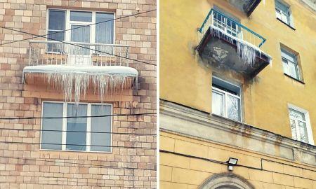 сосульки на балконе