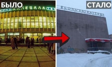 Неоновые вывески в Петрозаводске
