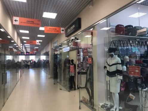 """Торговый комплекс """"Ягуар"""" на Древлянке в Петрозаводске"""
