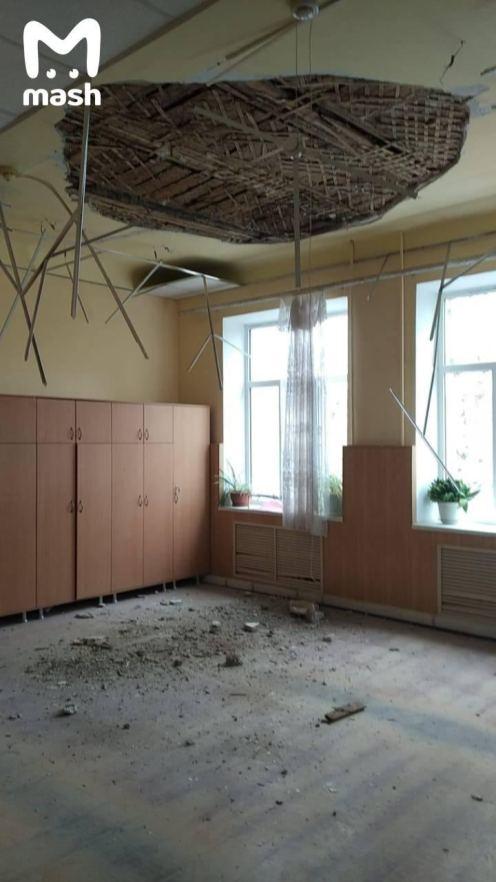 обрушился потолок в школе
