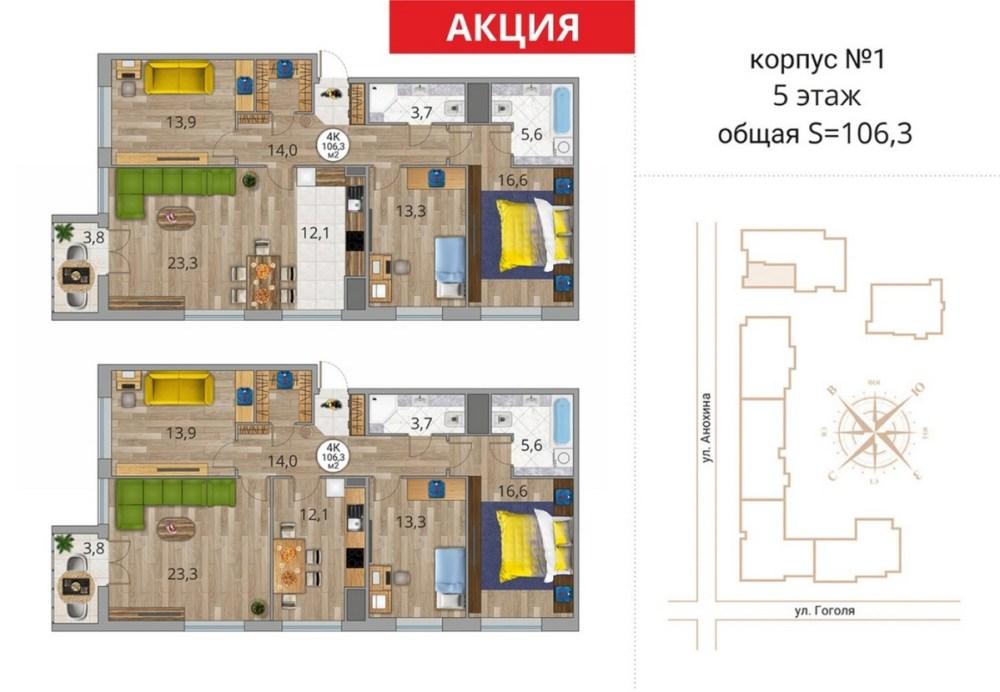 век, новая квартира, купить квартиру птз, петрозаводск, новостройка, ипотека птз, симфония