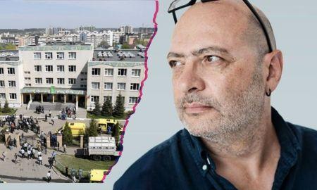 Дима Зицер, педагог
