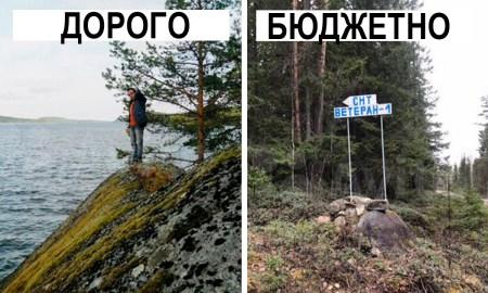 земельный участок в Карелии