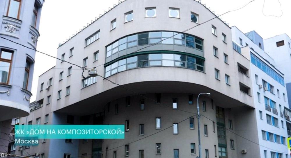 квартира Парфенчикова