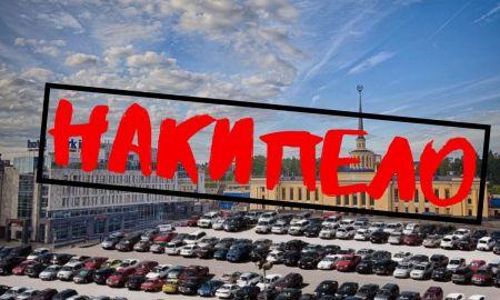 Вокзал Петрозаводск