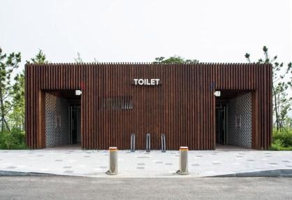 Стационарный туалет