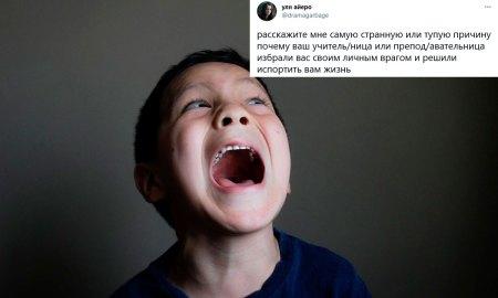 Кричит ребенок